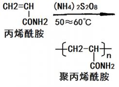 石化化工厂专用聚丙烯酰胺